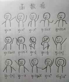 Math dance!