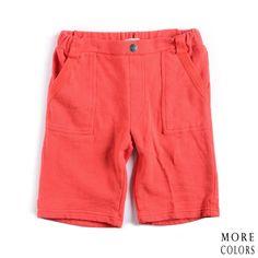 Stanton Shorts | Minnows & Guppies