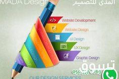 تصميم مواقع انترنت احترافية:  الدولة: الإمارات السعر: 2,500 AED قسم: الكمبيوتر و الإنترنت