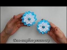 "Воздушная зефирка ""Канзаши"" Мастер-Класс - YouTube"
