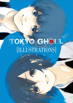 A full-color art book showcasing the terrific and terrifying work of Sui Ishida, creator of the hit manga and anime Tokyo Ghoul. p/ i Tokyo Ghoul Illu Manga Tokyo Ghoul, Read Tokyo Ghoul, Anime Art Books, Book Art, Samba, Free Books, Good Books, Tokyo Ghoul Pictures, Art Van