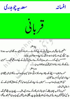Essay on service eid ul azha in urdu