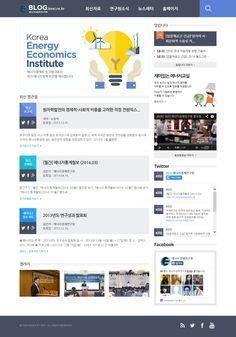 DCafeIn Website - KEEI Blog