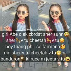 Just girly thing Funny Attitude Quotes, Attitude Shayari, Attitude Quotes For Girls, Girl Attitude, Cute Baby Quotes, Cute Funny Quotes, Crazy Funny Memes, Girly Quotes, Crazy Girl Quotes
