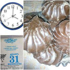 31 декабря. 16. 00. Зефир в шоколаде.