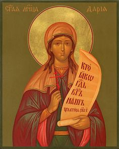 St. Daria, Roman Catholic Martyr. She was stoned and then buried alive. Feastday October 25