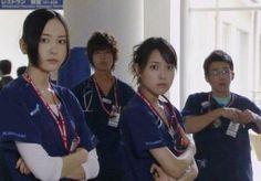 Yui Aragaki, Erika Toda in Code Blue