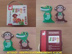 Παιχνίδι: Funny Magnet (Janod) Τι κάνουν ένας κροκόδειλος, ένα πιθηκάκι, ένα ελεφαντάκι και ένα λιονταράκι μέσα σε ένα χάρτινο βαλιτσάκι; Προσφέρουν υπέροχες στιγμές στα μικρά παιδιά!