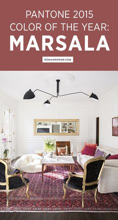 Beautiful examples of how to use Pantone's 2015 Color of the Year in your home.