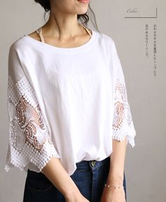 【楽天市場】【再入荷♪7月31日12時&22時より】(ホワイト)「sanpo」美しいレース袖カットソーTシャツトップス:cawaii