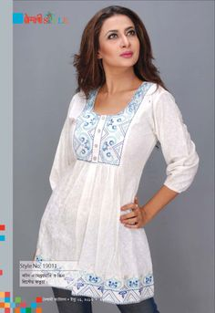 style 19011 Fashion Maker, Tunic Tops, Women, Style, Swag, Outfits, Woman