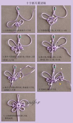 Butterfly knot with flower center