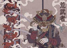 Japanese Drawings, Japanese Art, Oni Samurai, Character Art, Character Design, Samurai Artwork, Arte Obscura, Gothic Anime, Geek Art