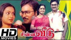 Chinna Veedu 1985 Tamil Movie | Tamil Movie Online | Full Movie HD | K Bhagyaraj Kalpana