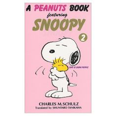 A peanuts book featuring Snoopy (2)