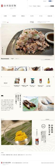The website 'http://shop.yamamoto-kaisanbutsu.jp/' courtesy of @Pinstamatic (http://pinstamatic.com)