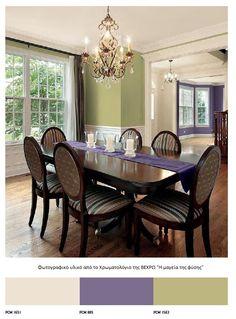 Χρώματα από τις 3 διαφορετικές παλέτες παντρεύονται μεταξύ τους και δημιουργούν ένα εξαιρετικά πρωτότυπο και αρχοντικό περιβάλλον. Sage, Sweet Home, Dining Table, Windows, Furniture, Home Decor, Decoration Home, Salvia, House Beautiful