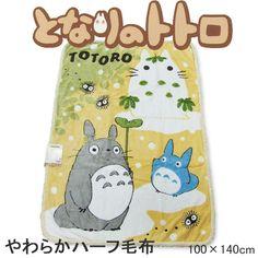 宮崎駿-龍貓Totoro_龍貓TOTORO-毛毯滾綿毛邊100*140初雪