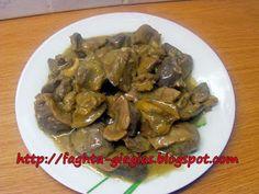 Εντόσθια κοτόπουλου λαδορίγανη