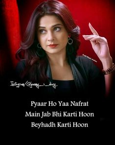 400+ Best Beyhadh dialogues images in 2020 | maya quotes ...