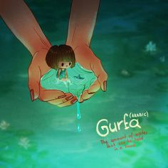 Gurfa - Beautiful Illustrations of Words with No English Equivalent