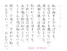 http://img2.blogs.yahoo.co.jp/ybi/1/dc/9c/lavenderny/folder/1593719/img_1593719_48742314_1?1248147011