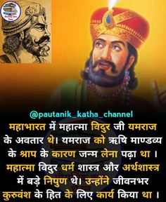 Gernal Knowledge, General Knowledge Facts, Hinduism Quotes, Hindu Vedas, Cricket Quotes, Vedic Mantras, India Facts, Intresting Facts, Amazing Facts