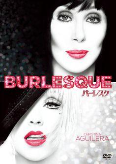 【Amazon.co.jp先行販売】バーレスク [DVD]:Amazon.co.jp:DVD