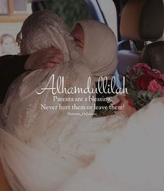 Love Mom Quotes, Daughter Love Quotes, Cute Attitude Quotes, Good Thoughts Quotes, Islamic Quotes On Marriage, Muslim Couple Quotes, Islam Marriage, Islamic Qoutes, Islamic Teachings