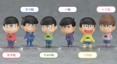 Osomatsu-san Trading Figures. Last day to Pre-Order: March 22nd 2016  From the popular anime series 'Osomatsu-san' comes a collection of trading  figures featuring the six brothers of the Matsuno family! The line-up  includes Osomatsu, Karamatsu, Choromatsu, Ichimatsu,Jyushimatsu and  Todomatsu all wearing their hoodies as cute collectible figures! Each of  their characteristics have been faithfully sculpted and their facial  expressions and poses represent each of their …