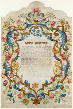 Marriage Contract, Verona (Italy), 1733, Ink and paint on parchment. Above the text, within a shield topped by a portrait of a man with a feathery headdress, at right, the zodiac sign of Pisces within a Star of David for the groom.