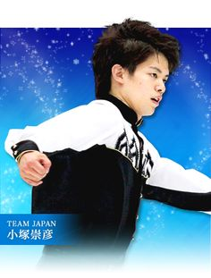 木下グループカップ フィギュアスケート ジャパンオープン2013(Japan Open 2013):テレビ東京