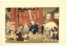 Yamamoto Shoun.   Title: Festival at Inari Shrine - Children's Play.  Date: Ca. 1910.