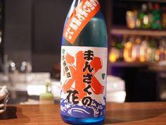 画像7 : 本当の隠れ家「六本木 チアカウンター」でおいしい和食と日本酒を楽しむ │ macaroni[マカロニ]