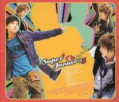 Super Junior - Super Junior05 TWINS