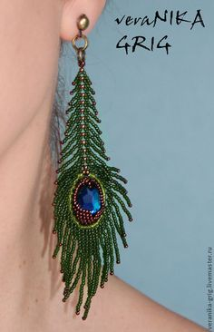 """ru / Photo # 9 - Collection """"down and feathers"""" - veraNIKA-GRIG Beads Jewelry, Peacock Jewelry, Peacock Earrings, Handmade Beaded Jewelry, Beaded Jewelry Patterns, Seed Bead Earrings, Beading Patterns, Beaded Earrings, Jewelry Crafts"""