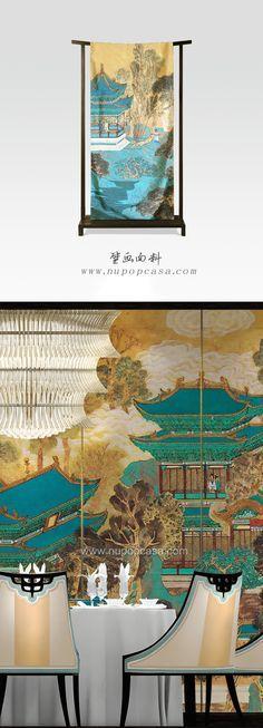 中式艺术壁画面料--酒店室内设计应用:隔断、沙发背景、床背景、玄关、窗帘、屏风