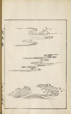 Japanese Art Prints, Japanese Art Modern, Japanese Waves, Japanese Drawings, Japanese Patterns, Feather Tattoo Design, Owl Tattoo Design, Flower Tattoo Designs, Nature Tattoos
