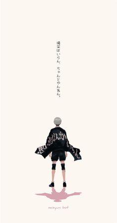 Haikyuu Wallpaper, Cute Anime Wallpaper, Haikyuu Fanart, Haikyuu Anime, Animes Wallpapers, Cute Wallpapers, Anime Lock Screen, Anime Reccomendations, Hot Anime Boy