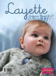stranarukodelija.ru blog rhildar_layette_bebe_454_2006 2014-11-14-4137 Knitting Books, Crochet Books, Knitting For Kids, Crochet For Kids, Baby Knitting, Free Knitting, Knitting Magazine, Crochet Magazine, Men And Babies