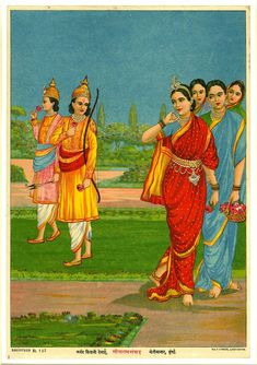 Rama And Laksmana with Sita and her Maids - Colour Lithograph, Early 20th…