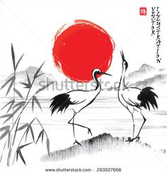 "Landscape with hills, lake, sun and storks in traditional japanese sumi-e style. Vector illustration. Hieroglyph ""stork"" - stock vector"
