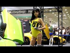 2016 서울 오토살롱 허윤미. Seoul Auto Salon 2016. SAS Huh Yun Mi - YouTube