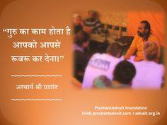 गुरु का काम होता है आपको आपसे रूबरू कर देना। ~ आचार्य श्री प्रशांत #ShriPrashant #Advait #Guru #self #realisation Read at:- prashantadvait.com Watch at:- www.youtube.com/c/ShriPrashant Website:- www.advait.org.in Facebook:- www.facebook.com/prashant.advait LinkedIn:- www.linkedin.com/in/prashantadvait Twitter:- https://twitter.com/Prashant_Advait