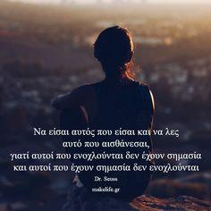 Greek Quotes, Wise Quotes, Poetry Quotes, Words Quotes, Wise Words, Quotes To Live By, Funny Quotes, Feelings Chart, Life Values