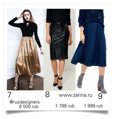 """""""Skirts"""" by ysafir on Polyvore featuring мода"""