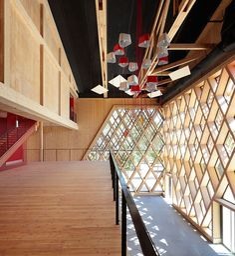 A+ architecture: jean-claude carriere theatre, montpellier