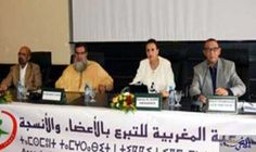 الجمعية المغربية للتبرع بالأعضاء تنظم عددًا من…: أعلنت الجمعية المغربية للتبرع بالأعضاء والأنسجة، عن تنظيم سلسلة من الأنشطة التحسيسية خلال…