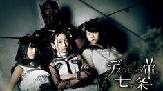 Death Rabbits - Kawaii Metal