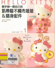 hello kitty vol.01 - andrea poupees - Álbumes web de Picasa